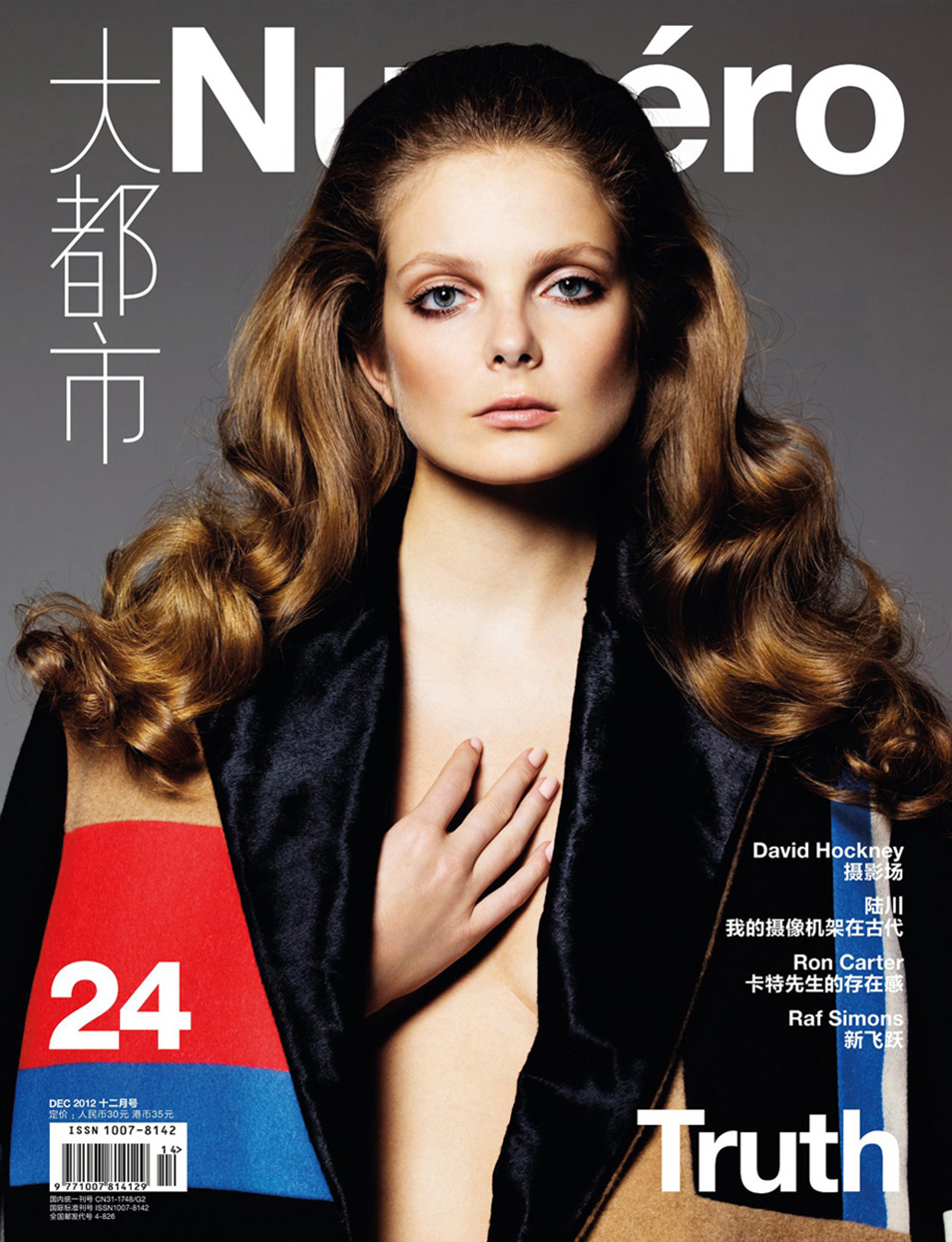 Eniko Mihalik - Numero China